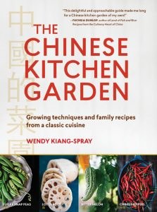 Photo of The Chinese Kitchen Garden